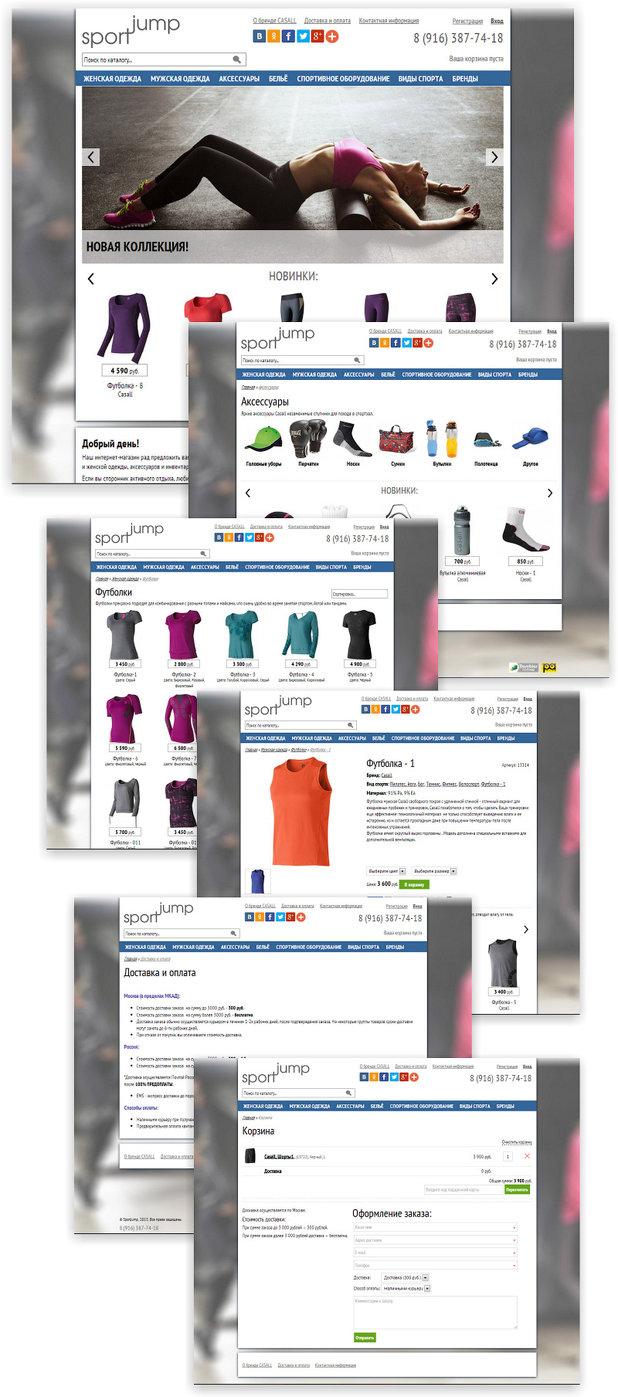 6789c9c9bd58 Интернет-магазин «Sport Jump» » Фриланс разработка сайтов, интернет ...