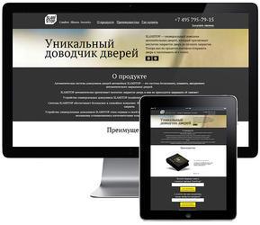 Одностраничный сайт дизайн цена