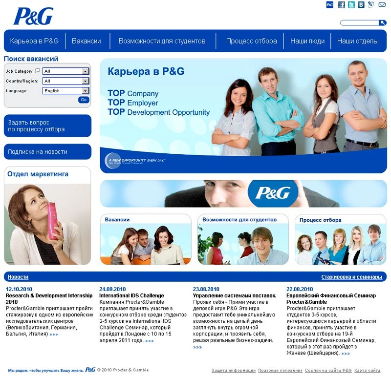 proctor gamble project Find the latest earnings growth forecast for procter & gamble company (the) (pg) at nasdaqcom.
